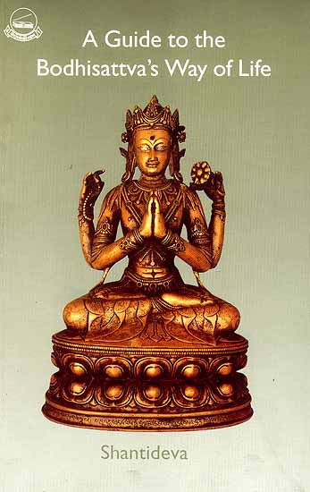 guide to the bodhisattva's
